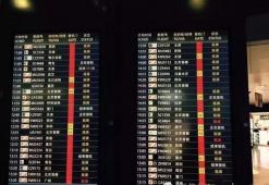 实用:在北京坐飞机,怎样避免延误?