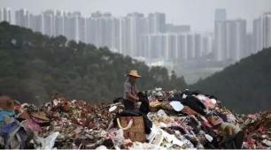 垃圾围城:比雾霾更触目惊心,我们都无处可逃